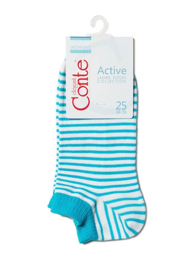 Women's socks CONTE ELEGANT ACTIVE, s.23, 073 white-turquoise - 3