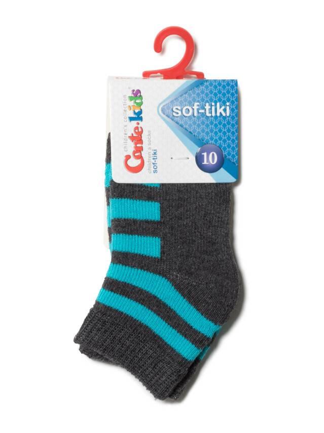 Children's socks CONTE-KIDS SOF-TIKI, s.10, 210 dark grey-turquoise - 2