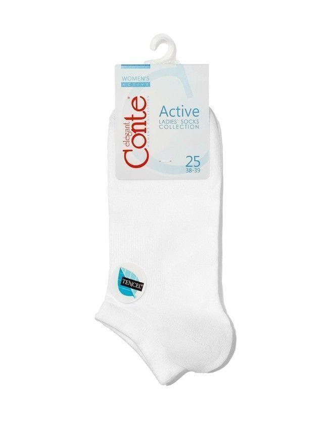 Women's socks CONTE ELEGANT ACTIVE, s.23, 079 white - 3
