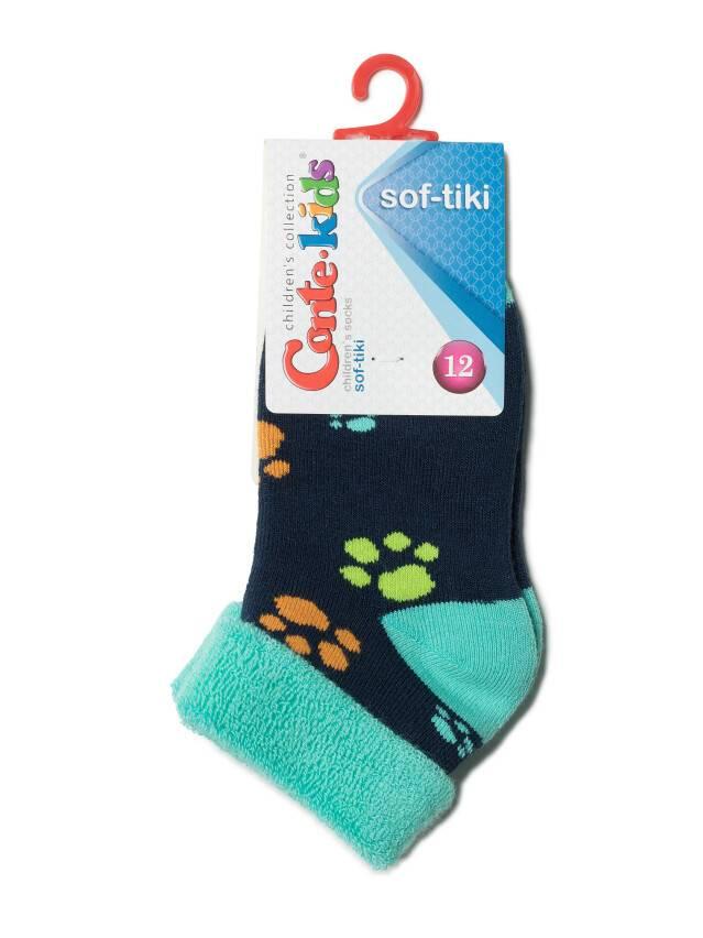 Children's socks CONTE-KIDS SOF-TIKI, s.12, 244 navy - 2