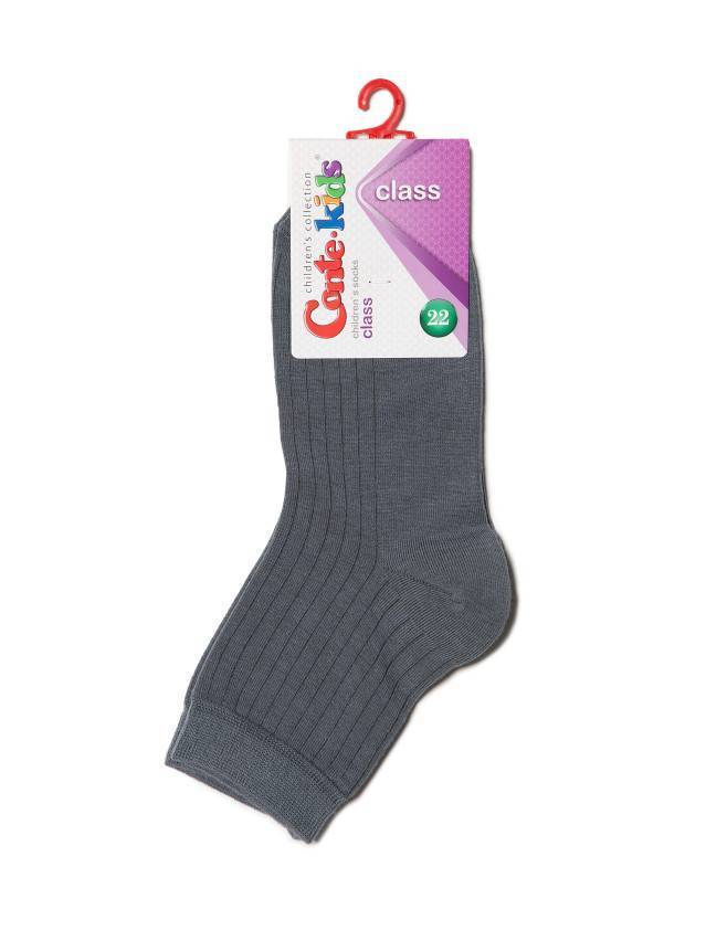 Children's socks CONTE-KIDS CLASS, s.22, 156 dark grey - 2