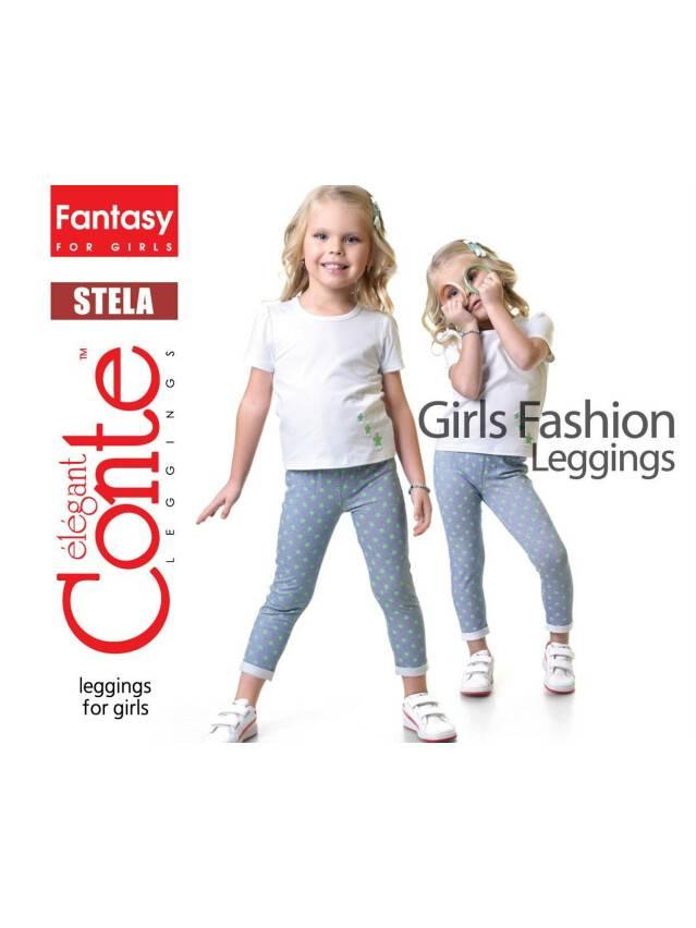 Leggings for girl CONTE ELEGANT STELA, s.110,116-56, blue - 1