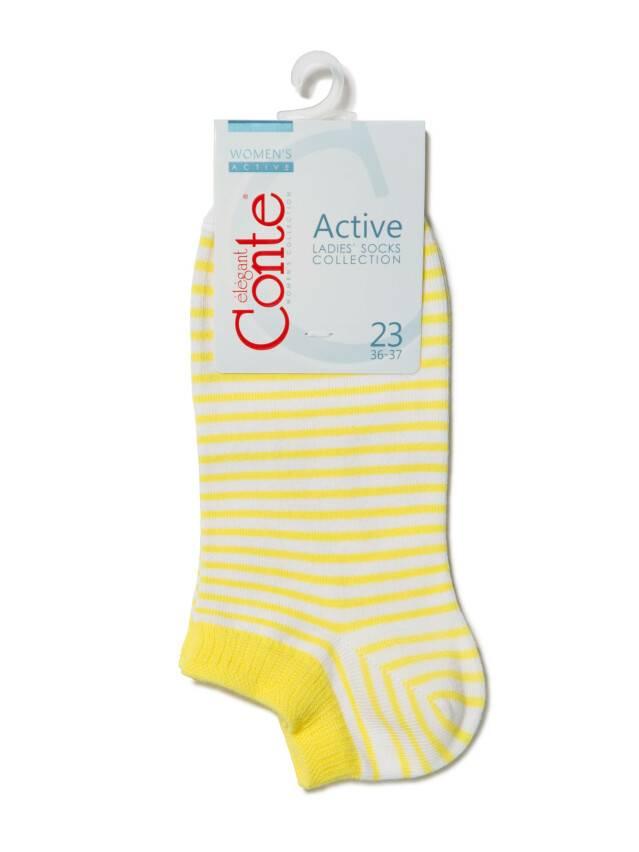 Women's socks CONTE ELEGANT ACTIVE, s.23, 073 white-yellow - 3