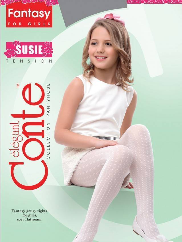 Fancy children's tights CONTE ELEGANT SUSIE, s.104-110, natural - 1