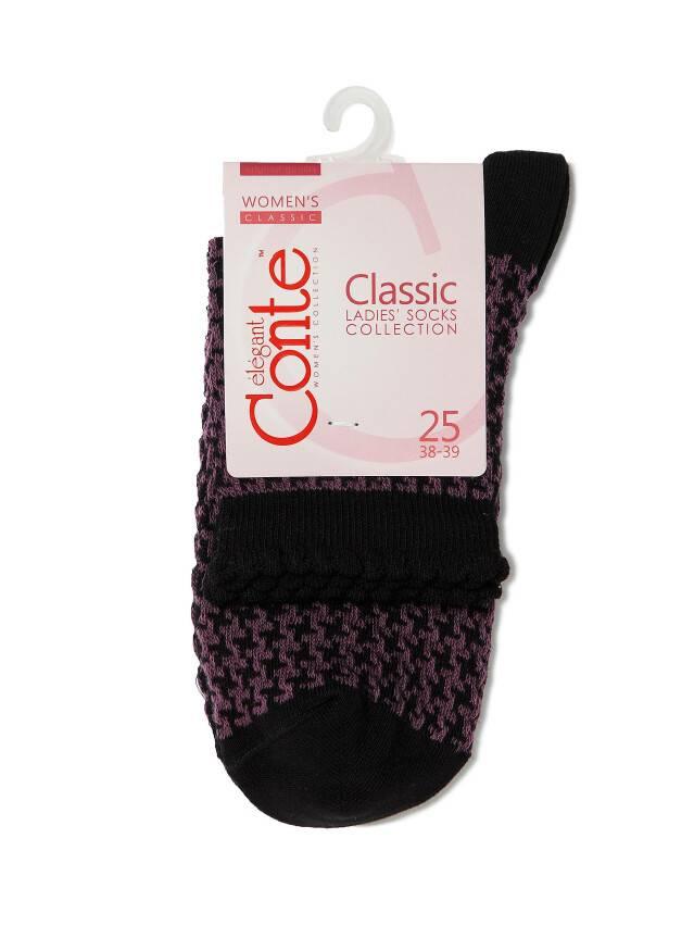 Women's socks CONTE ELEGANT CLASSIC, s.23, 056 black-aubergine - 3