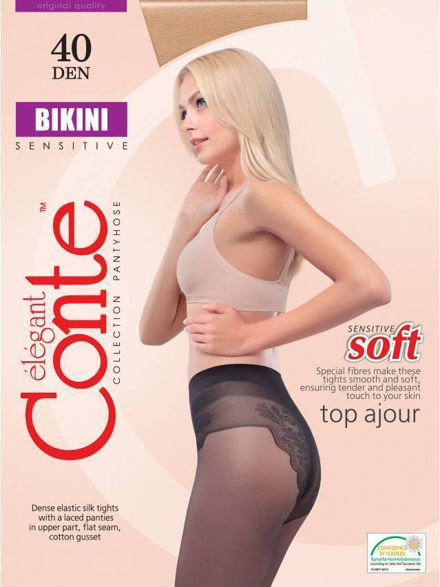 Women's tights CONTE ELEGANT BIKINI 40, s.2, nero - 2