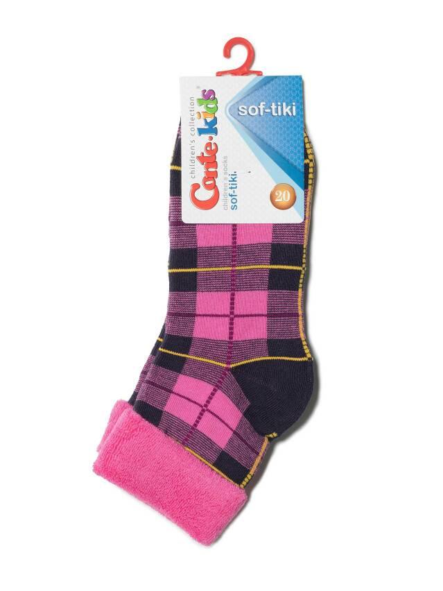 Children's socks CONTE-KIDS SOF-TIKI, s.20, 224 pink - 2