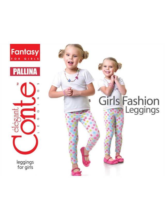 Leggings for girl CONTE ELEGANT PALLINA, s.110,116-56, assorty melange - 1