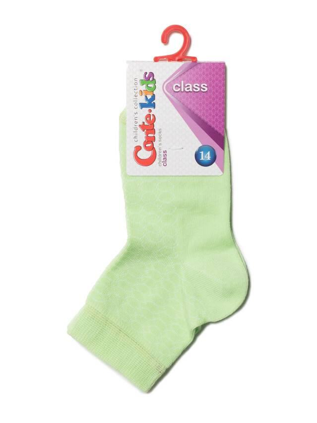 Children's socks CONTE-KIDS CLASS, s.14, 147 lettuce green - 2