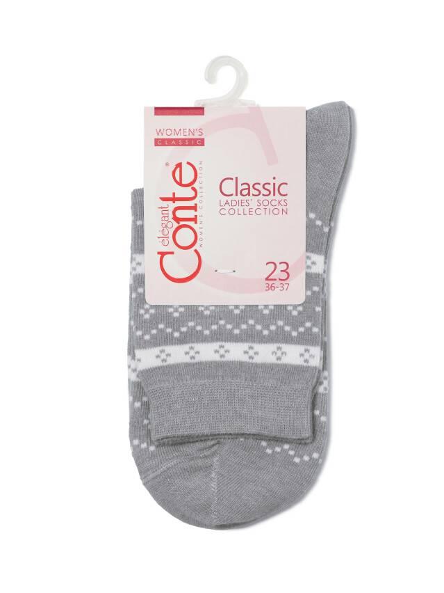 Women's socks CONTE ELEGANT CLASSIC, s.23, 062 grey - 3