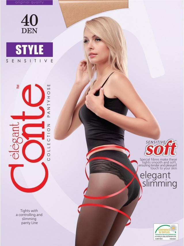 Women's tights CONTE ELEGANT STYLE 40, s.2, mocca - 1