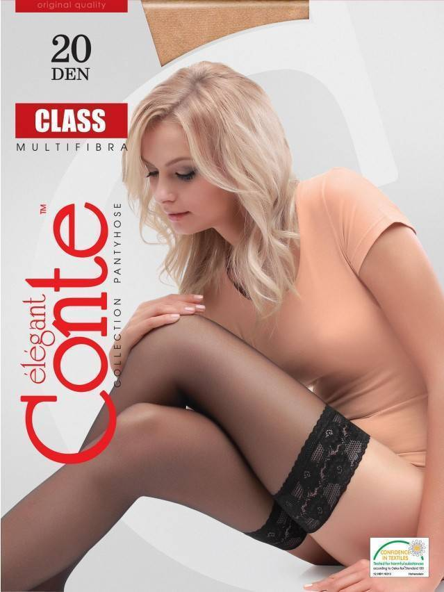 Women's stockings CONTE ELEGANT CLASS 20, s.23-25 (1/2),mocca - 1