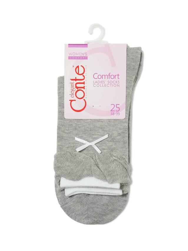 Women's socks CONTE ELEGANT COMFORT, s.23, 037 grey - 3