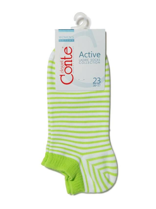 Women's socks CONTE ELEGANT ACTIVE, s.23, 073 white-lettuce green - 3
