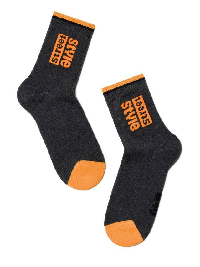 Children's socks CONTE-KIDS SOF-TIKI, s.20, 260 dark grey-orange - 1