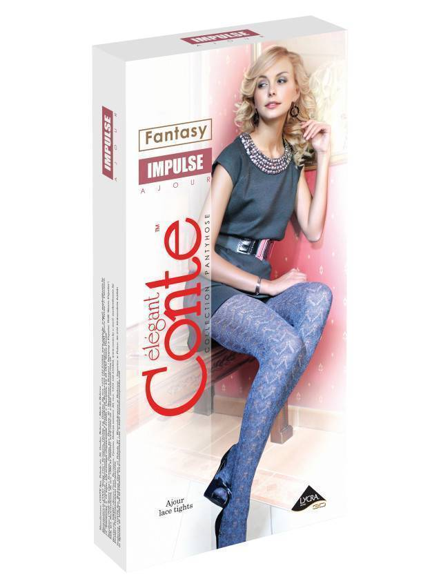 Women's tights CONTE ELEGANT IMPULSE, s.2, grigio - 2