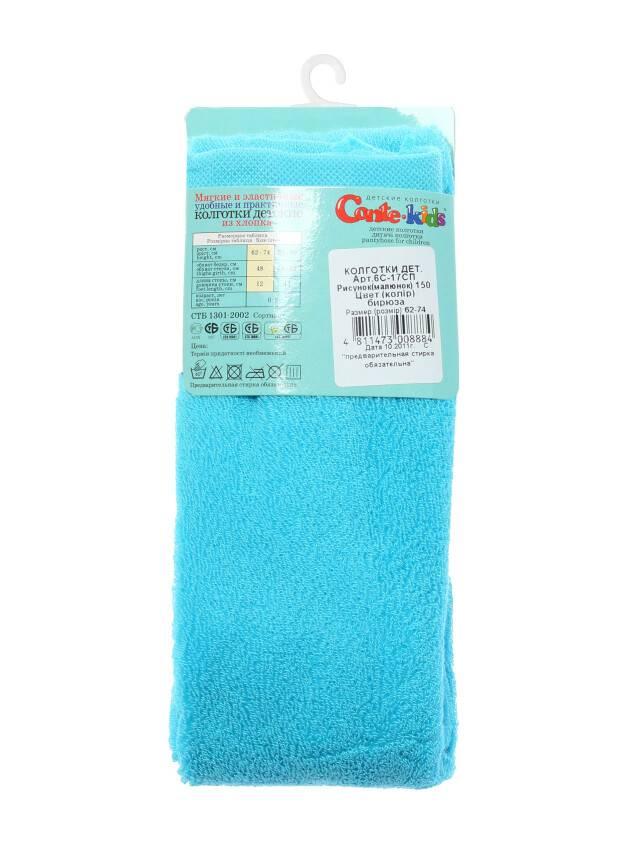 Children's tights CONTE-KIDS SOF-TIKI, s.62-74 (12),150 turquoise - 2