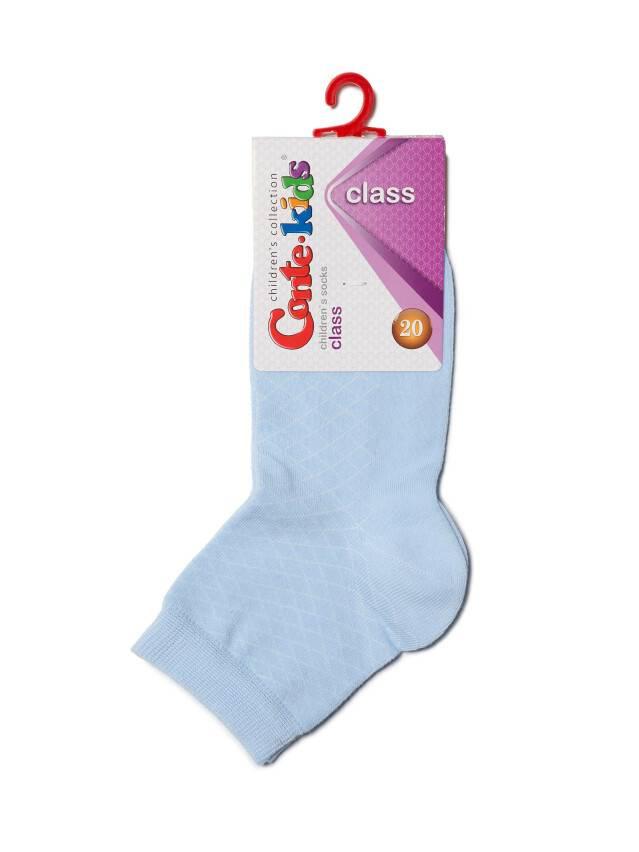 Children's socks CONTE-KIDS CLASS, s.20, 150 light blue - 2