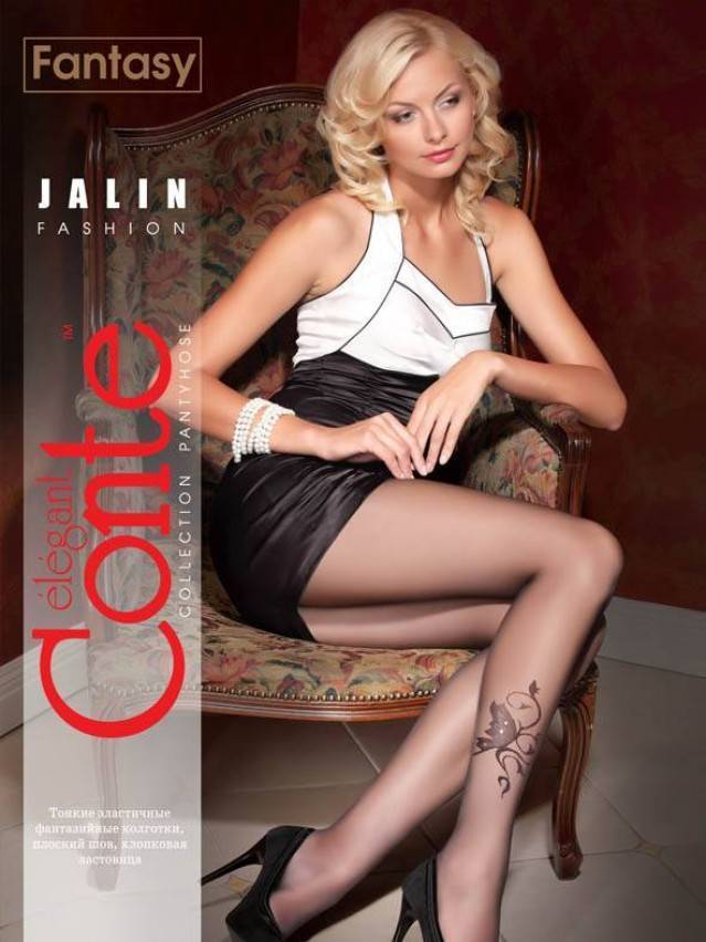 Women's tights CONTE ELEGANT JALIN, s.2, grafit - 1