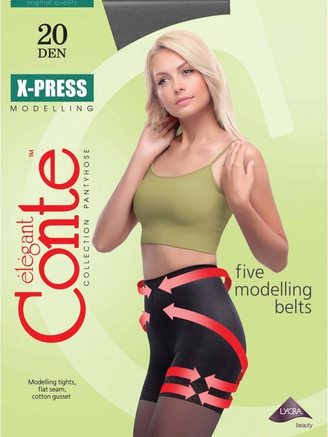 Women's tights CONTE ELEGANT X-PRESS 20, s.2, grafit - 2