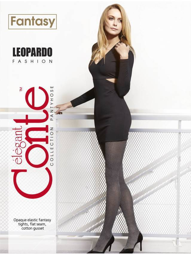 Women's tights CONTE ELEGANT LEOPARDO, s.2, fumo - 2