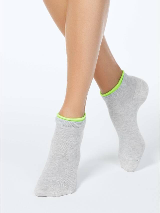 Women's socks CONTE ELEGANT ACTIVE, s.23, 035 light grey - 1