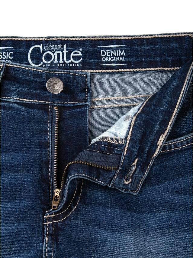 Denim trousers CONTE ELEGANT 4640/4915D, s.170-102, dark blue - 6