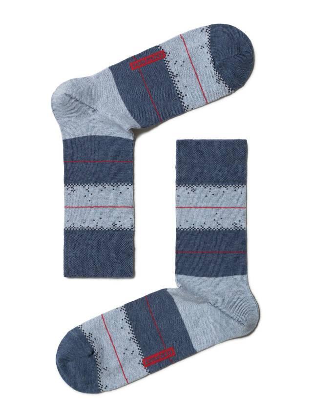 Men's socks DiWaRi HAPPY, s. 40-41, 047 denim-light blue - 1