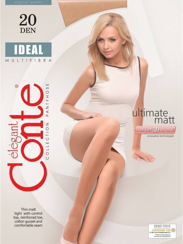 Women's tights CONTE ELEGANT IDEAL 20, s.2, bronz - 2