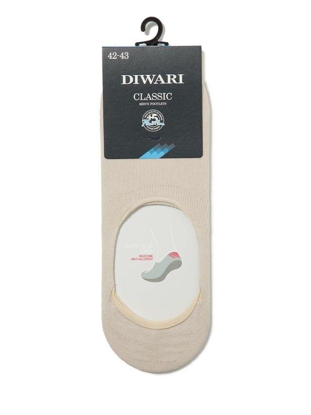Men's footlets DiWaRi CLASSIC, s. 40-41, 000 beige - 2