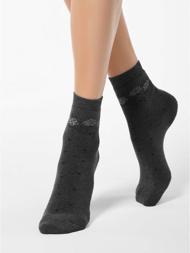Women's socks CONTE ELEGANT COMFORT, s.23, 034 dark grey - 1