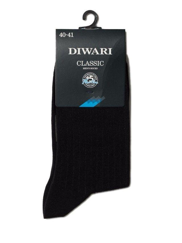 Classic cotton socks CLASSIC 2