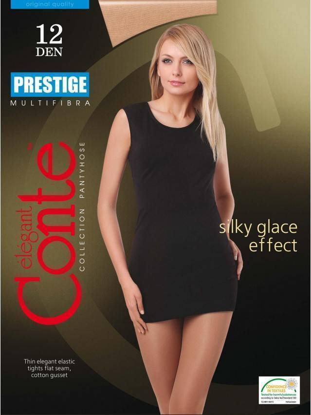 Women's tights CONTE ELEGANT PRESTIGE 12, s.2, nero - 2