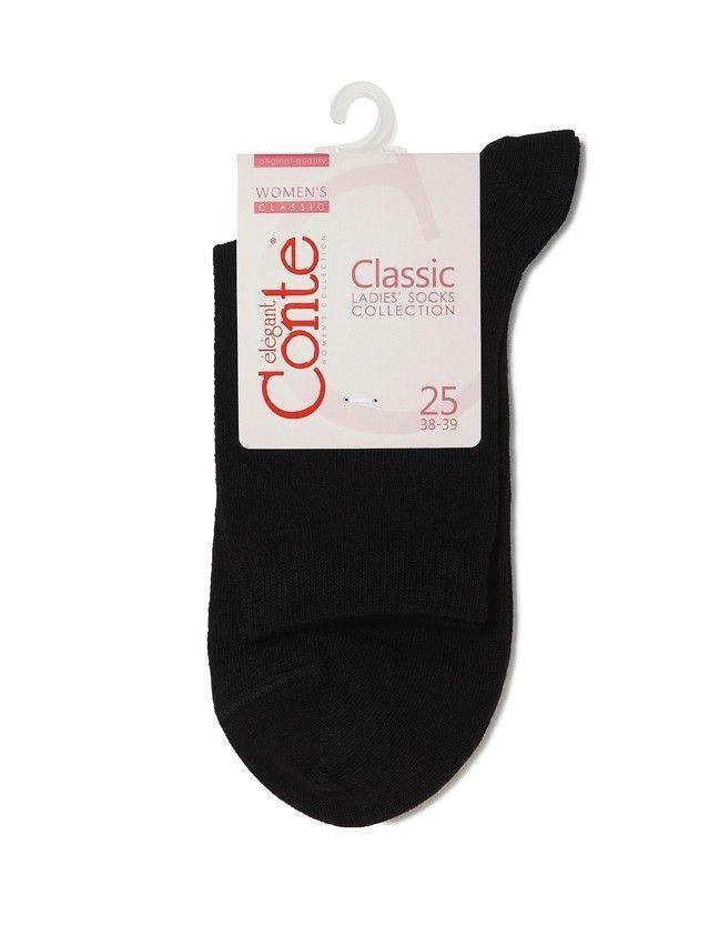 Women's socks CONTE ELEGANT CLASSIC, s.23, 061 black - 3