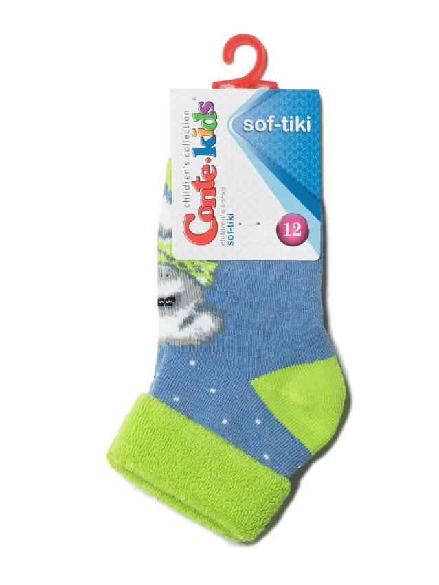 Children's socks CONTE-KIDS SOF-TIKI, s.12, 221 light denim - 2