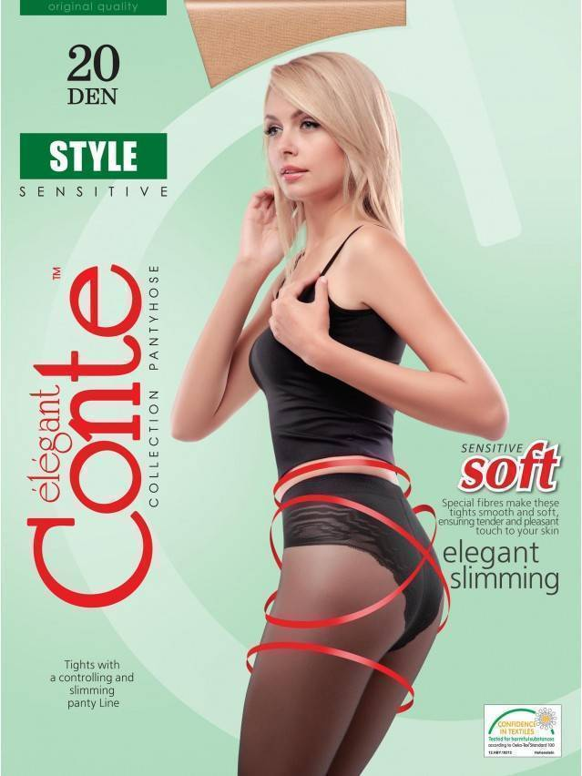 Women's tights CONTE ELEGANT STYLE 20, s.2, mocca - 2