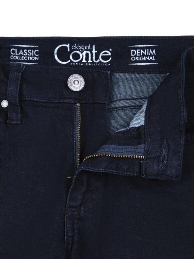 Denim trousers CONTE ELEGANT 623-100R, s.170-102, navy - 5