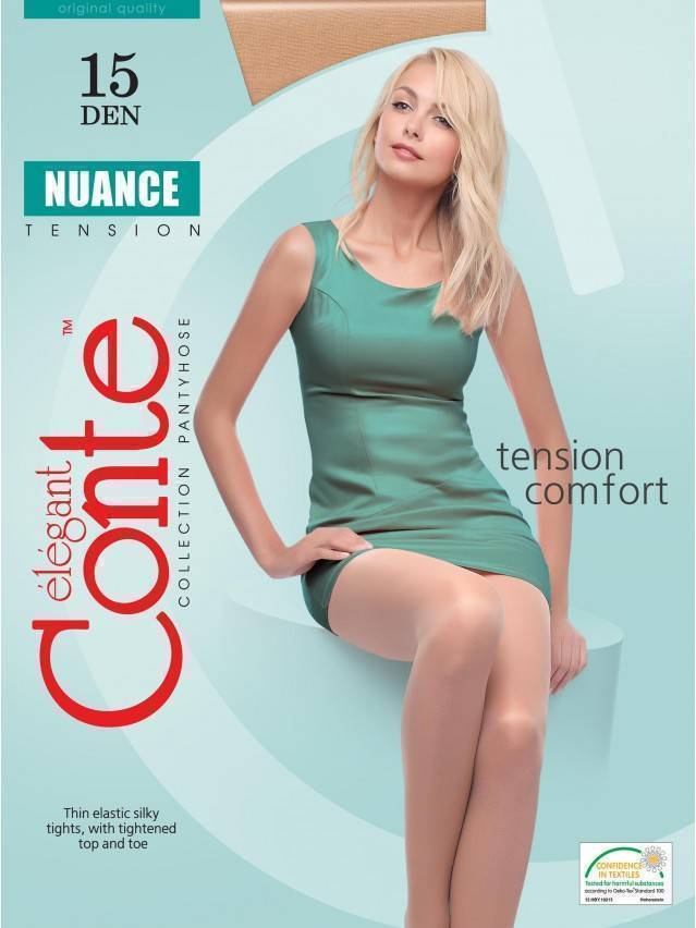 Women's tights CONTE ELEGANT NUANCE 15, s.2, bronz - 2