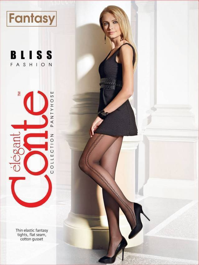 Women's tights CONTE ELEGANT BLISS, s.2, nero - 2