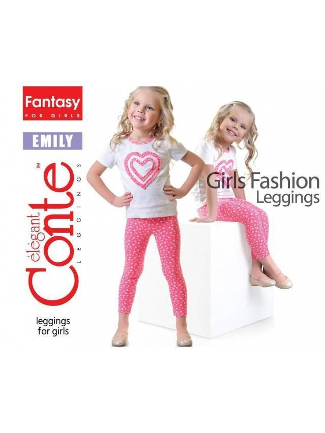 Leggings for girl CONTE ELEGANT EMILY, s.110,116-56, green - 1
