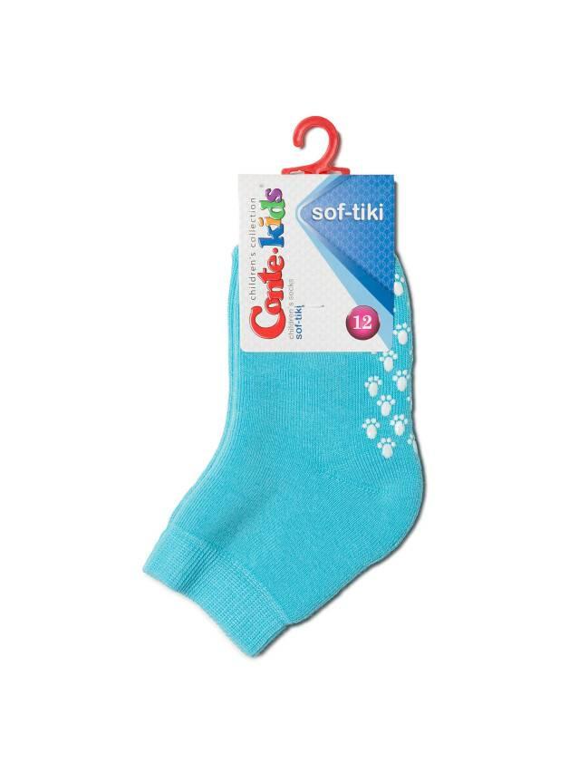 Children's socks CONTE-KIDS SOF-TIKI, s.12, 000 turquoise - 2