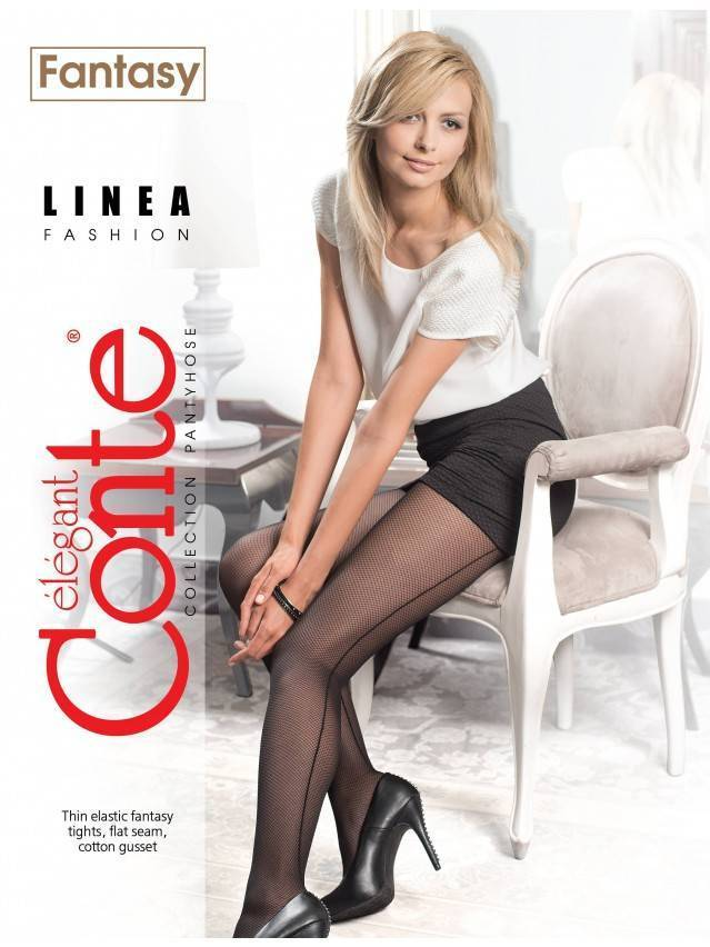 Women's tights CONTE ELEGANT LINEA, s.2, grafit - 2