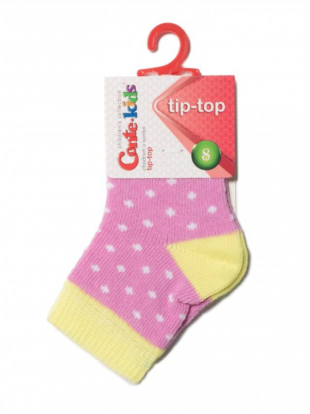Children's socks CONTE-KIDS TIP-TOP, s.8, 214 mallow-yellow - 2