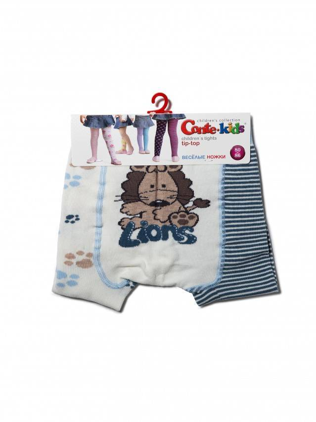 Children's tights CONTE-KIDS TIP-TOP, s.62-74 (12),356 milky-denim - 3