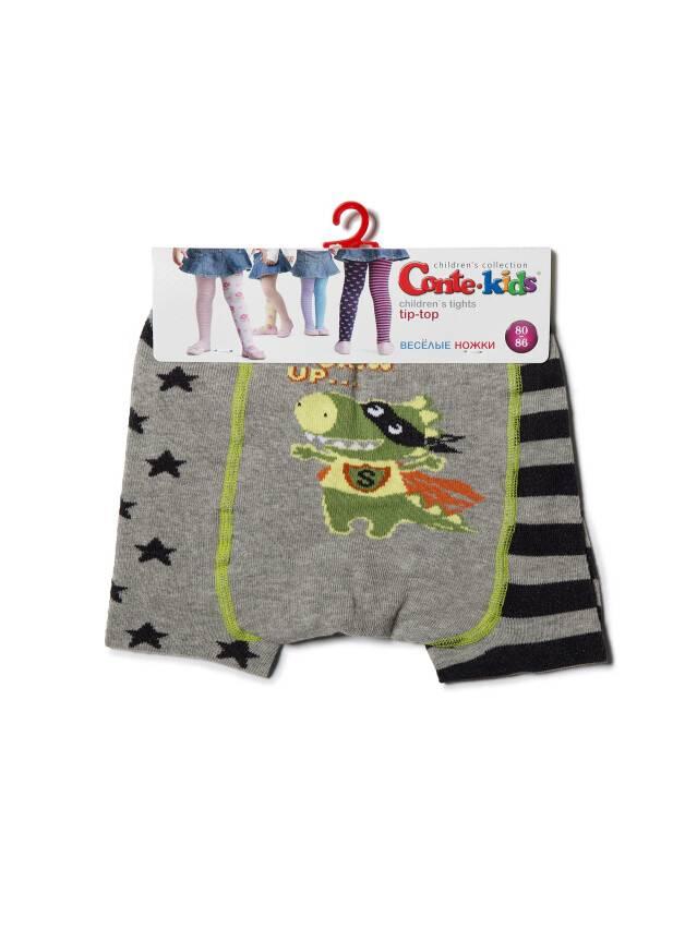 Children's tights CONTE-KIDS TIP-TOP, s.62-74 (12),358 grey - 3