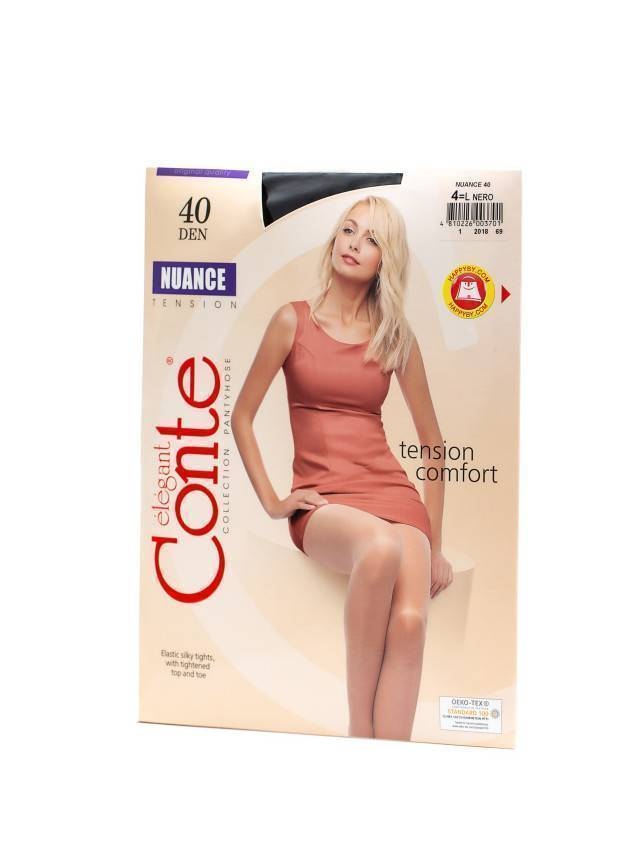 Women's tights CONTE ELEGANT NUANCE 40, s.2, nero - 2