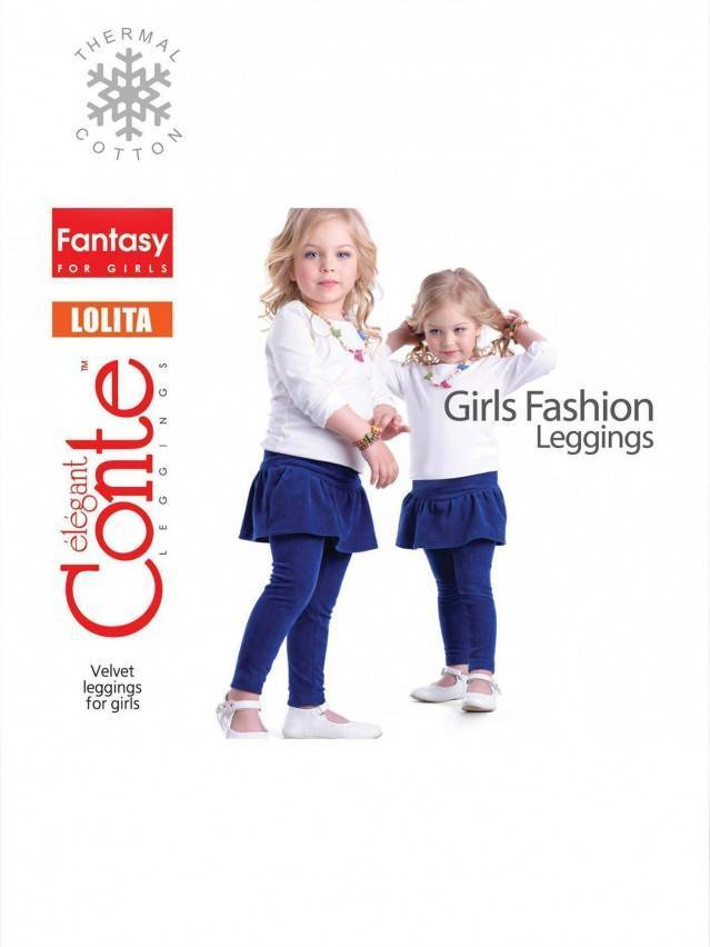 Leggings for girls CONTE ELEGANT LOLITA, s.110,116-56, blue - 1