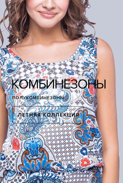 Опыт покупки одежды через интернет-магазин